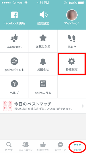 ios_other